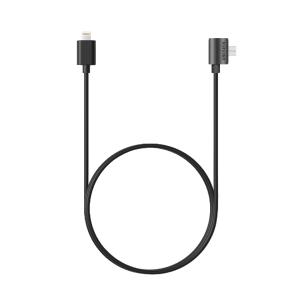 Insta360 Transfer Cable -...
